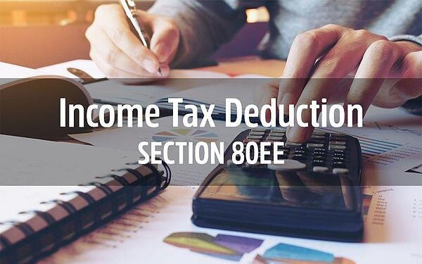 Save tax section 80EE