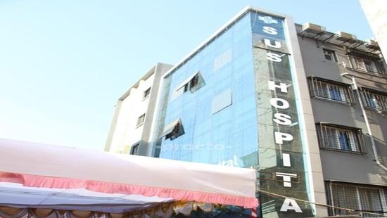 Sus Hospital Pune